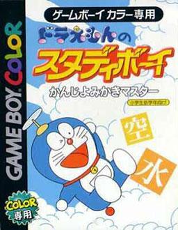Juego online Doraemon no Study Boy: Kanji Yomikaki Master (GBC)