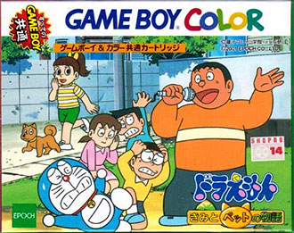 Juego online Doraemon Kimi to Pet no Monogatari (GB COLOR)