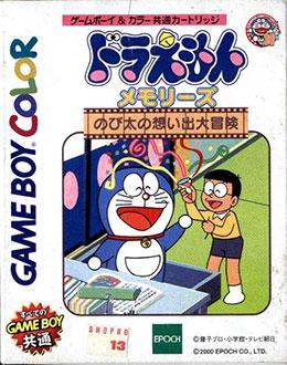 Juego online Doraemon Memories - Nobita no Omoide Daibouken (GBC)