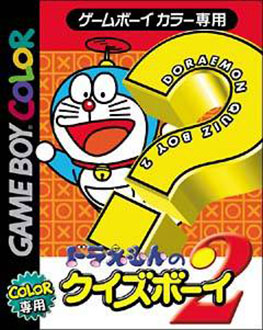 Portada de la descarga de Doraemon no Quiz Boy 2