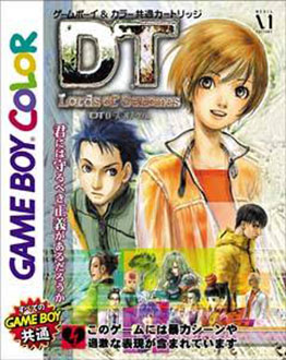 Juego online DT: Lords of Genomes (GBC)