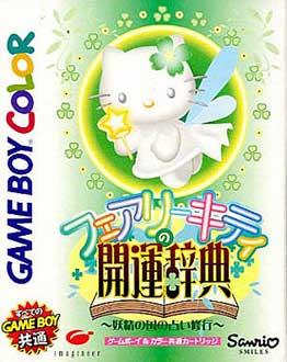 Juego online Fairy Kitty no Kaiun Jiten (GBC)