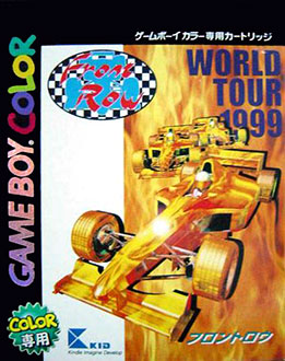 Juego online Front Row (GBC)