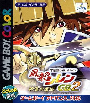 Juego online Fushigi no Dungeon: Furai no Shiren GB2: Sabaku no Majou (GBC)