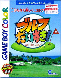 Juego online Golf Daisuki - Let's Play Golf (GBC)