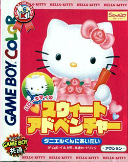 Juego online Hello Kitty no Sweet Adventure: Daniel Kun ni Aitai (GBC)