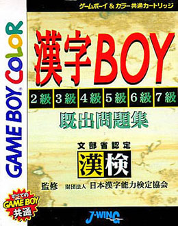 Juego online Kanji Boy (GBC)