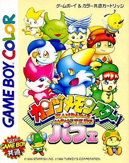 Juego online Kandume Monsters Parfait (GBC)