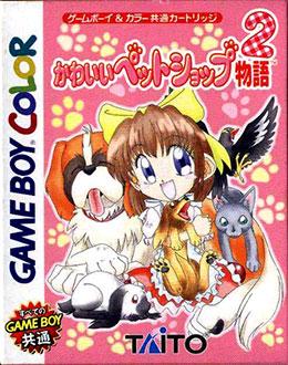 Juego online Kawaii Pet Shop Monogatari 2 (GBC)