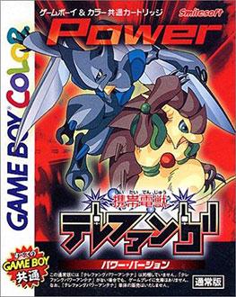 Juego online Keitai Denjuu Telefang: Power Version (GBC)