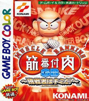 Juego online Kinniku Banzuke GB Chousen Monoha Kimida! (GBC)