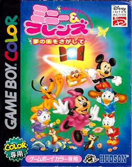 Juego online Minnie & Friends: Yume no Kuni o Sagashite (GBC)