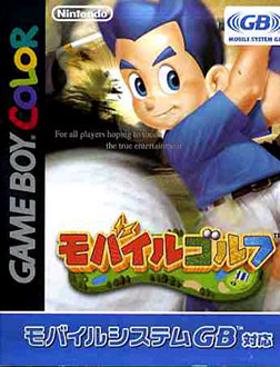 Juego online Mobile Golf (GBC)