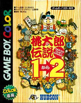 Juego online Momotaro Densetsu 1-2 (GBC)