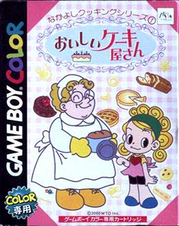 Juego online Nakayoshi Cooking Series 1: Oishii Cake Okusan (GBC)