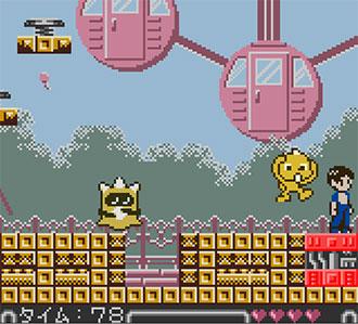 Imagen de la descarga de Nisemon: Puzzle da Mon!