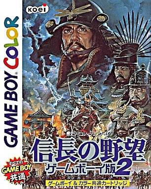 Portada de la descarga de Nobunaga no Yabou Game Boy Han 2