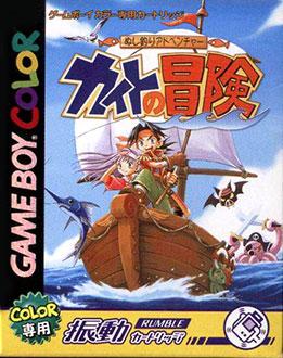 Juego online Nushi Tsuri Adventure: Kite no Bouken (GBC)