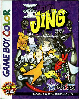 Juego online Ou Dorobou Jing: Angel Version (GBC)