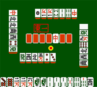 Pocket Color Mahjong