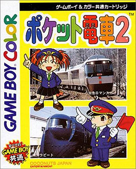 Portada de la descarga de Pocket Densha 2