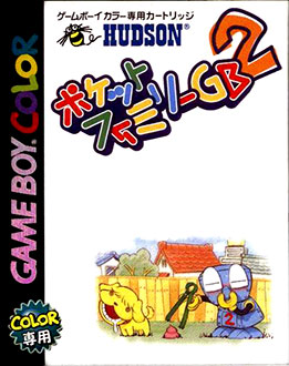Juego online Pocket Family GB 2 (GBC)