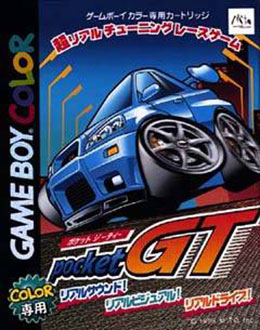Portada de la descarga de Pocket GT