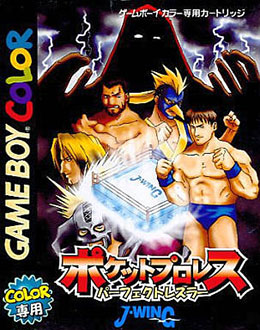 Juego online Pocket Pro Wrestling Perfect Wrestler (GBC)
