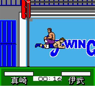 Pantallazo del juego online Pocket Pro Wrestling Perfect Wrestler (GBC)