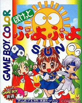 Juego online Pocket Puyo Sun (GBC)