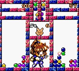 Imagen de la descarga de Pocket Puyo Sun