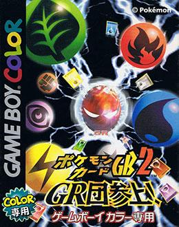 Juego online Pokemon Card GB2: GRdan Sanjou (GBC)