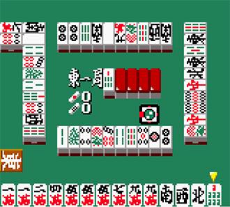 Imagen de la descarga de Pro Mahjong Kiwame GB2