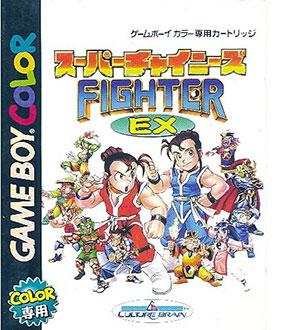 Juego online Super Chinese Fighter EX (GBC)