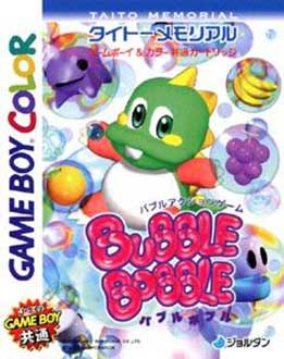 Portada de la descarga de Taito Memorial: Bubble Bobble
