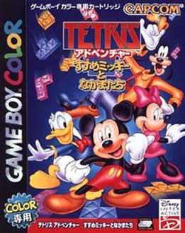 Portada de la descarga de Tetris Adventure: Susume Mickey to Nakamatachi
