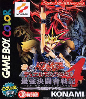 Juego online Yu-Gi-Oh! Duel Monsters 4: Yugi Deck (GBC)