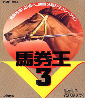 Juego online Bakenou V3 (GB)