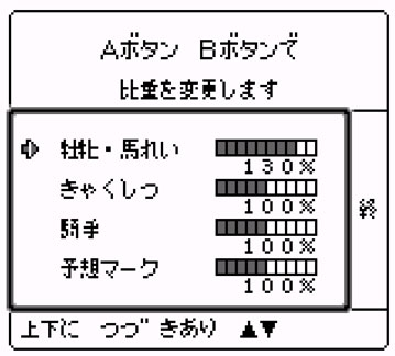 Imagen de la descarga de Bakenou V3