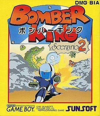 Juego online Bomber King Scenario 2 (GB)