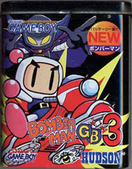 Portada de la descarga de Bomberman GB 3