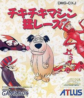 Carátula del juego Chiki Chiki Machine Mou Race (GB)