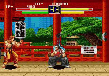 Pantallazo del juego online Art of Fighting (Genesis)