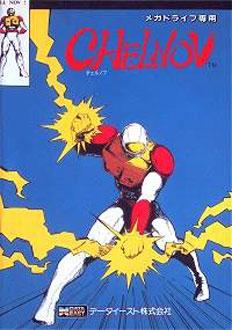 Carátula del juego Chelnov (Genesis)