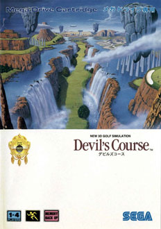 Portada de la descarga de Devil's Course