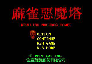 Portada de la descarga de Devilish Mahjong Tower
