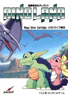 Carátula del juego Dino Land (Genesis)
