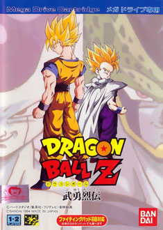 Carátula del juego Dragon Ball Z Bu Yu Retsuden (Genesis)