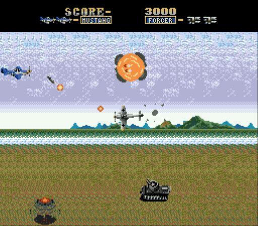 Pantallazo del juego online Fire Mustang (Genesis)