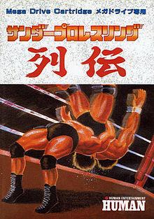 Carátula del juego Thunder Pro Wrestling Retsuden (Genesis)
